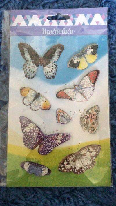 Набор наклеек с бабочками №2
