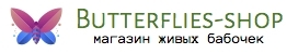butterflies-shop logo
