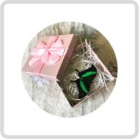 В подарочной коробочке